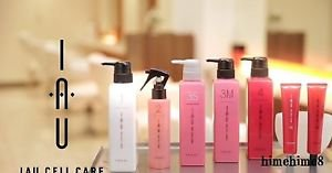 With Manual! LebeL Professional edit care C,P,E,N + IAU Cell Car Set Hair care
