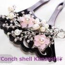 Maiko Conch shell & Pearl Sakura Cherry blossoms Ornamental hairpin KANZASHI FS