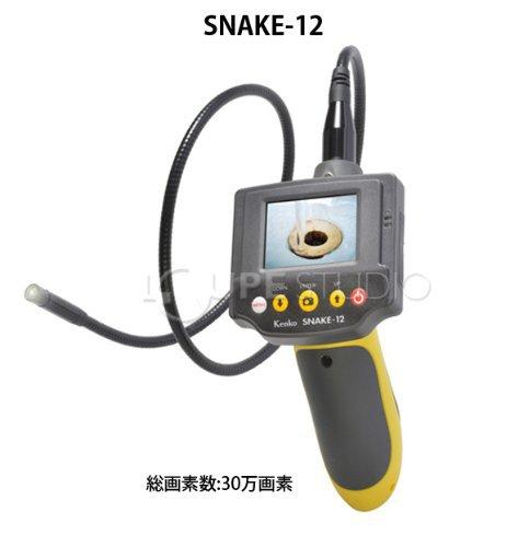 NEW Kenko Snake-12 Waterproof with Dgital Snake Camera LED Light Japan F/S