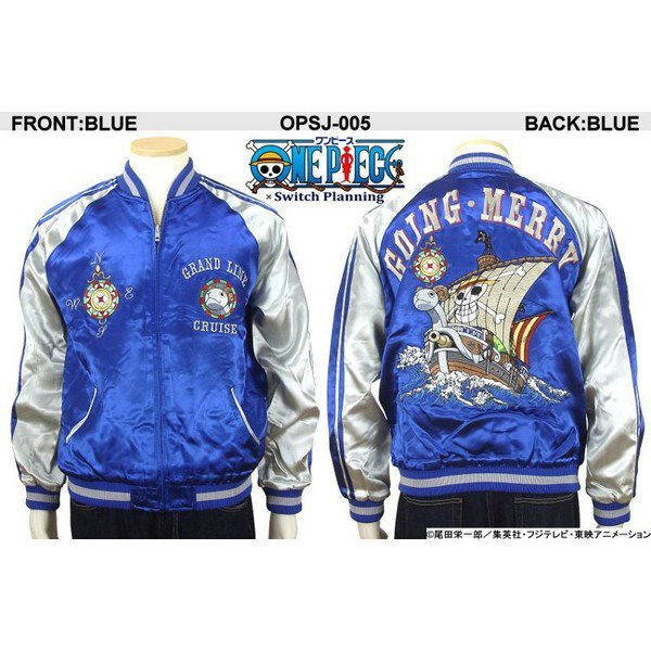 One Piece Reversible Sukajan Jacket Mens Blue Going Merry Luffy Satin Embroidery