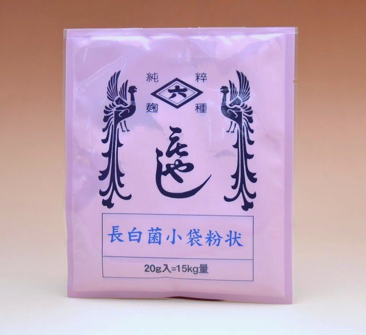 SAKE Homebrewing Koji spore Seed koji 20g malt for Miso Koji with manual JAPANFS