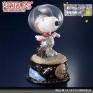 SNOOPY Peanuts Apollo11 40th Anniversary Astronaut Year Figure doll 2009 NEW FS