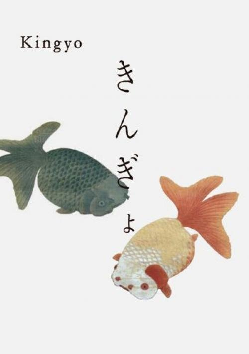 Kingyo The Artistry of the Japanese Goldfish Art and Photo Book Picture book F/S