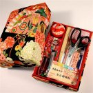 Japanese Style Crepe Sewing Box Set Case Chirimen Handmade Kyoto Japan NEW F/S