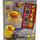 Re-Ment Gudetama Meets Danger Miniature Figure Set of 10 New F/S Japan