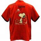 Peanuts TAILOR TOYO SNOOPY Men's Mt.FUJI SUKA SHIRT Short Sleeve Shirt Japan M L