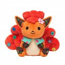 Pokemon Vulpix Chiku Chiku Sewing Plush 7'' New F/S Japan