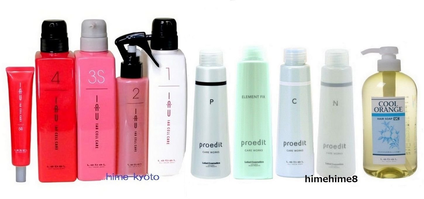 LebeL Hair care complete set professional Treatment Hair pack Serum cell care