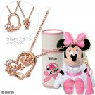 Disney WISP Minnie Mouse SV925 Necklace + Stuffed Plush doll Gift Set penadant