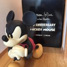 """Mickey Mouse numbernine (n)ine Color 9th memorial 23.6"""" big Figures 60cm doll FS"""