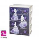 Disney Princess Chest Bell Cinderella Aurora Rose drawers Box Storage case child