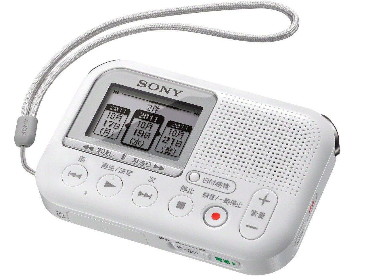 SONY MP3 Digital Voice Recorder White ICD-LX30 2GB memory card Stereo recording