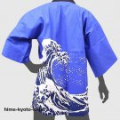 Short Coat Ivent HAPPI HOKUSAI WAVE Blue Cotton M Yukata Kimono Adult Men'sJapan
