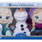 Disney Frozen ANA ELSA OLAF Beans Collection doll Set Kawaii Cute F/S TOMY