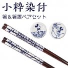 Disney Mino Mickey and Minnie Chopstick & Resting pair set wood made in Jpaan