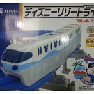 Tokyo Disney Resort Limited Takara Tomy Plarail Disney Resort Line Play Set