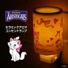 Disney Character Aristocat Marie Ceramic Aroma Concentration Lamp  Made in japan