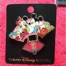 Disney 2004 New Year Tokyo Disney Resort Pin Batch Minnie Maiko cherry blossom