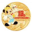 Tokyo DisneySea 2014 13th Anniversary Character Goods Mickey Mouse Medal Coin