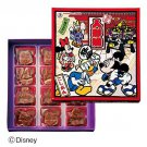 Disney Character Mickey Mouse Donald Minnie Puppet Baked Castella Face Waffle