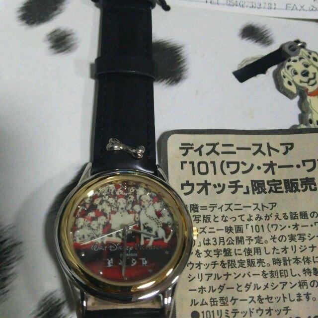 Premiere 1990s Disney Store Japan 101 Dalmatians Wrist watch