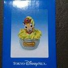 Tokyo Disney Sea Chanduoo Music Box Figure Sinbad Ornament