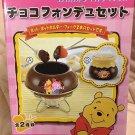 Disney Winnie The Pooh Chocolate Fondue Set Pottery Cheese Fondue Cookware