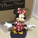 Tokyo Disney Land Minnie Mouse Figure MASTER MODEL COLLECTOR'S EDITION doll
