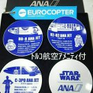 Star Wars × ANA Original 4 Mini Plate Set Eurocopter Flight Tag · Turkish Air Am