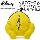 Disney Winnie The Pooh ass Wallet Pouch Pochette Coin Case