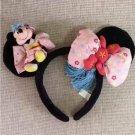 Rare! Tokyo Disney Land Kimono Minnie Mouse Plush Doll Kollcha Hair Band