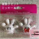 Tokyo Disney Resort Mickey & Minnie Mouse Hand Pair Chopstick Restraint Set TDL