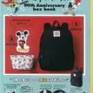 Disney Mickey Mouse 90th Anniversary box book  Back pack, pass case, pouch