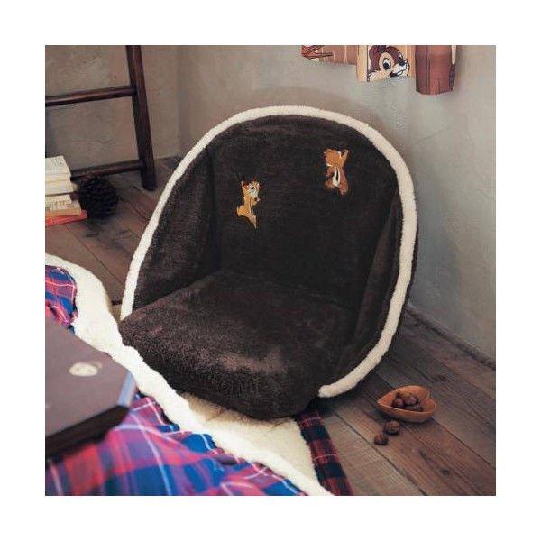 Disney Chip & Dale Mini Bore Seat Chair Fur Folding Chair Cushion Chair Japan
