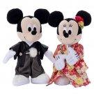 Bridal Mickey & Minnie Mouse Wedding doll set Kimono Welcome figurin Japan