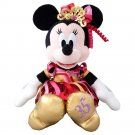 Tokyo Dinsey Land Happiest Celebration ! The 35th Anniversary Minnie Mouse