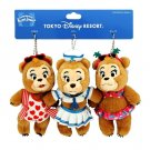 Limited Tokyo Disney Land Country Bear The Sambonet Stuffed toy badge set