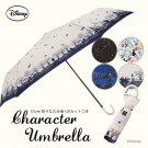 Disney Beauty and the Beast Folding umbrella Ameya Unisex UV cut Manual type