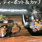 Disney Alice in the Wonderland Premium Teapot & Cup Set Cheshire Cat Cafe Pot