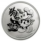 Disney Mickey Mouse Dog Sterling silver coin Zodiac 1 oz 1008 New Zealand medal