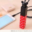 Disney Smartphone Disney stick type mobile battery Mickey Mouse 2900 mAh