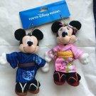 Tokyo Disney Resort  Mickey & Minnie Mouse  Plush Doll Pin Batch Set yukata