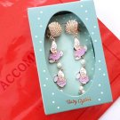 Disney Acomode Alice in Wonderland Young Oyster Earrings Q.pot Baby Oyster