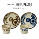 Disney Mickey Mouse tableware pair set plate & cup porcelain micMade in Japan