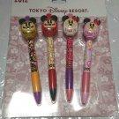 Tokyo Disney Resort 2012 New Year Mickey & Minnie Mouse Daruma Ballpoint Pen Set