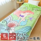 Little mermaid Ariel Single blanket 140 × 200cm 55.1 × 78.7 inch Polyester Bed