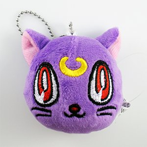 Sailor Moon Diana Plush Key Chain