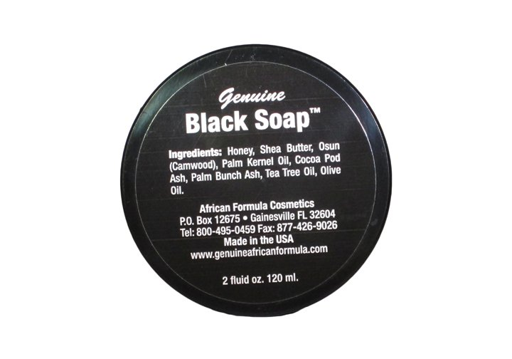 Black Soap 2oz. Jar
