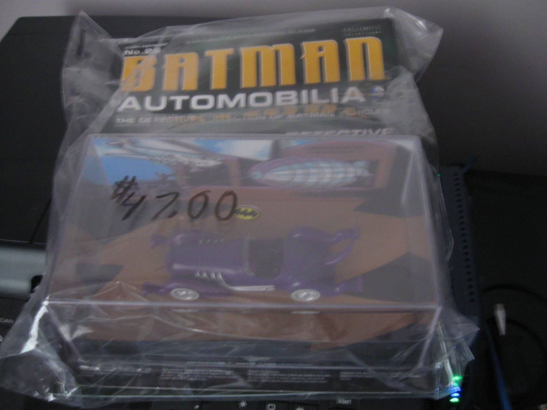 Batman Automobilia Detective Comic 122