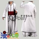 Aizen Sousuke  Cosplay Costumes